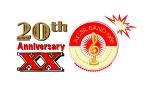 Logo ประจำปี 2005 ครั้งที่ 20