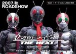 kamenriderthenextpic1