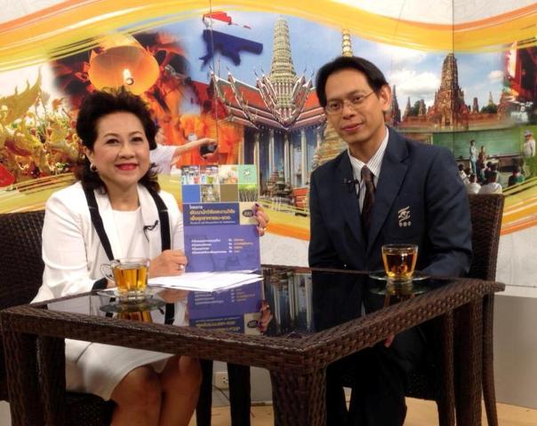 รักเมืองไทย กับ สิริกรณ์ มณีรินทร์