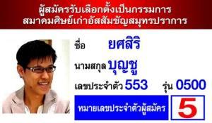 599765_602963443080013_1747185954_n